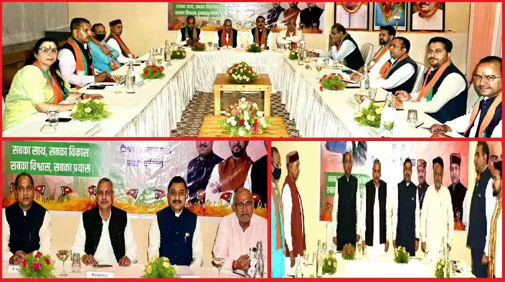 हिमाचल भाजपा चुनाव समिति की बैठक धर्मशाला में संपन्न, इन नामों पर बनी सहमति